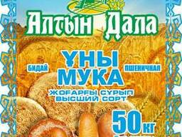 """Мука Высший сорт ТМ """"Алтын Дала"""" от производителя!!!"""