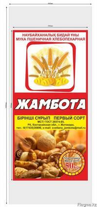 """Мука марки """"Жамбота """" первый сорт, оптом от производителя"""