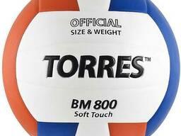 Мяч волейбольный Torres BM 800