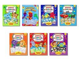 Набор развивающих книг для детей недорого