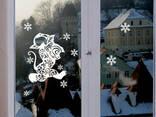 Наклейки виниловые новогодние на окна - фото 1