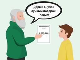 Накопительные депозиты