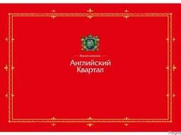 Нанесение логотипа на ткань