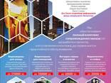 Наружная и интерьерная реклама Костанай - фото 1