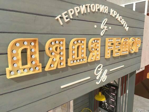 Наружная реклама в Алматы, дизайн и производство рекламы в А