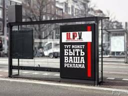 Наружная реклама в Караганде - фото 2