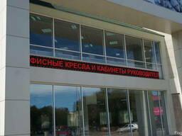 Наружная реклама в Караганде - фото 3