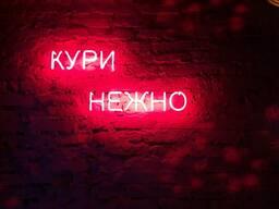 Наружная реклама - фото 3
