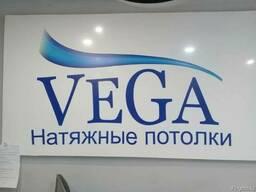 Натяжные потолки компании Vega