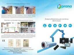Недорогое вентиляционное оборудование для вентиляции дома