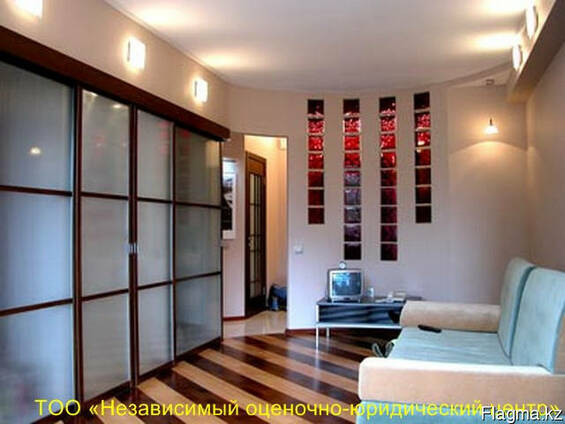 Независимая оценка квартиры в Астане