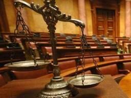 Независимый юрист.