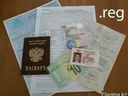 Нотариальный перевод личных документов