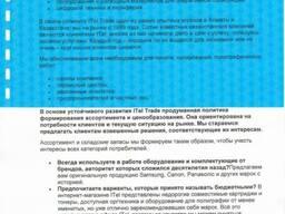 Обложки ПВХ А4, 0, 18мм, прозр/синие (100)