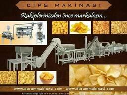 Оборудование для пищевой промышленности из Турции
