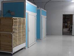 Оборудование для производства бешбармака