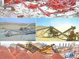 Оборудование для ГОК, шахт,песка,щебня. Печи для обжига.