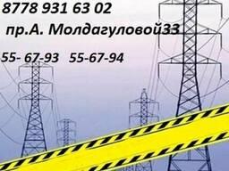 Обучение, курсы на крановщика башенного крана/допуск/св-во