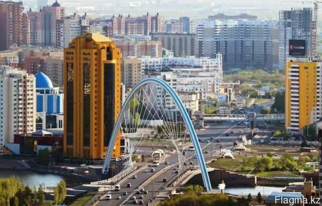 Оценка недвижимости в г. Астана