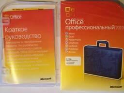 Office 2010 Professional BOX CK Russian