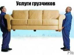 Офисный/квартирный переезд, грузоперевозки,грузчики Астана