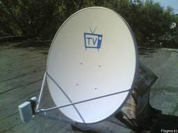 Офсетные спутниковые антенны в наличии и ассортименте.