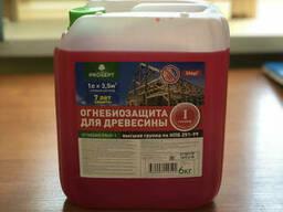 Огнебиозащита для древесины, антисептик, огнезащита
