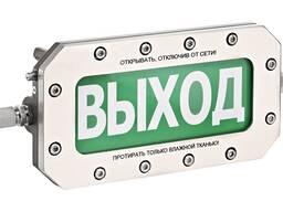 Оповещатель световое табло ТСВ-Exd-А/Н-Прометей