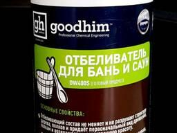 Отбеливатель для бань и саун Good Him Россия