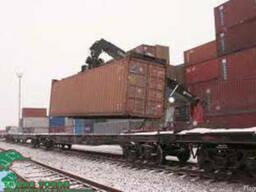 Отправка грузов - фото 5