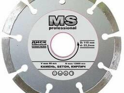 Отрезной алмазный диск MS Professional по бетону, камню, кир