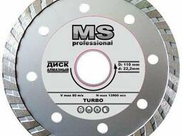 Отрезной алмазный диск MS Professional TURBO по бетону, камн