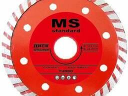 Отрезной алмазный диск MS Standart TURBO по бетону, камню, к