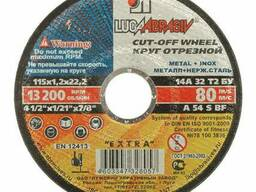 Отрезные диски по металлу ЛУГА