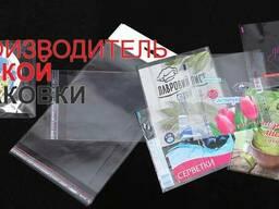 Пакеты для полуфабрикатов