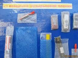 Пакеты и листы из полиэтиленовой воздушно-пузырчатой плёнки
