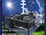 Памятник ритуальный Казахстан, Россия. - фото 3