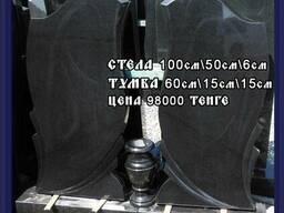 Памятник ритуальный Казахстан, Россия. - фото 4