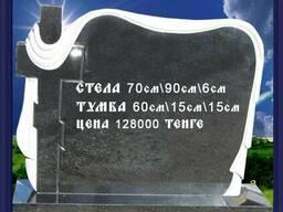 Памятники гранитные Казахстан. Надгробия из гранита и мрамора - фото 4