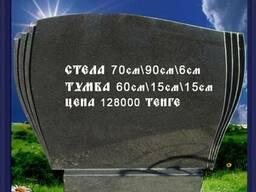 Памятники гранитные Казахстан. Надгробия из гранита и мрамора - фото 5