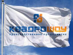 Печать флагов!! - фото 2