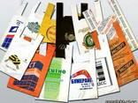 Печать лого и рекламы на пакетах - фото 2