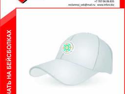 Печать на бейсболках логотипа Ассамблеи - фото 3