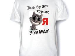 Печать на футболках!!