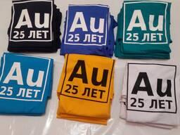 Печать на футболках, кепках, нанесение логотипа, надписи!