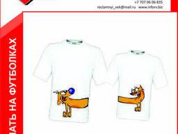 Печать на футболке, спецодежде - photo 3
