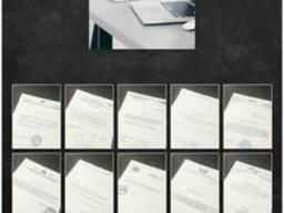 Печать сервисных книжек