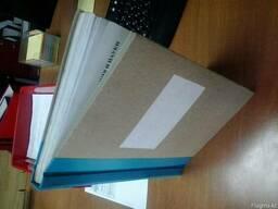 Переплет бухгалтерских документов в Алматы и пригороде