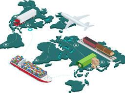 Перевозка грузов с Китая