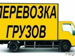 Перевозки грузов на газели в Алматы